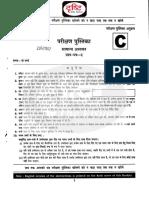 GS Paper 1