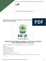 awerness (2).pdf