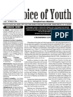 D Voice of Youth 2010 October