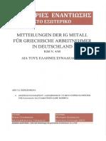 1605-IGM-Mitteilungen für griechische Arbeitnehmer, N. 4, 1968.docx