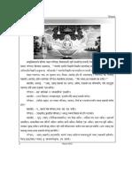 Sanskrit Sampratam_Ekalavya Sanskrit Academy Jun11_Mar11