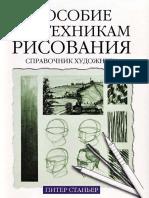 traços de lápisP_Stanyer_-_Posobie_po_tekhnikam_risovania_Spravochnik_khudozhnika_-_2007.pdf