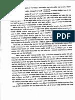 Deed-123.pdf