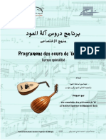 Programme Oud Licence Specialite