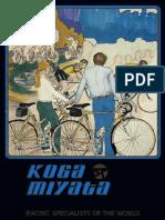 Koga Brochure 1980