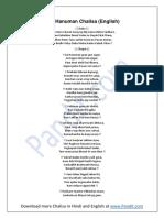 shri-hanuman-chalisa-in-english.pdf