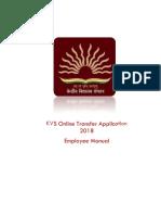 KVS Online Transfer Application Module Employee