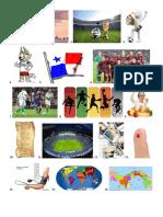 ilustraciones de educación física