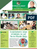 NA 247 Newsletter (April 2019)