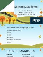 Al-huda Language Project