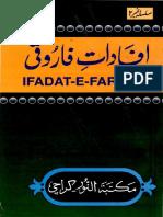 Ifadaat e Farooqi - Volume 2 - By Shaykh Muhammad Farooq