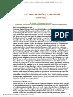 _.__ Swami Vishuddhananda Saraswati (1906-1995) by Swami Chetanananda Saraswati - The Mother _