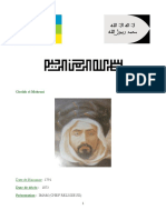 Imdjahedden Imselmen Iqvayliyen de Tarehmanit (At-Tariqa Ar-Rahmaniya) - Dib Hamza
