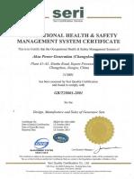 19. GBT28001 Certificate