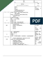 RPH new.docx