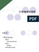 CNL_Lab4