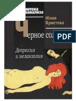 Julia Kristeva-Cernoe Solntze.pdf