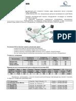 Oferta GPL Gas