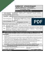 Advt_2019_2020.pdf
