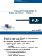 PLH11 OSS#3 Presentation