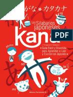 Kana Los Silabarios Japoneses