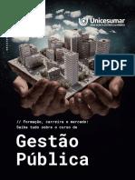 1515009169EBOOK11 Gestao Publica