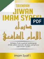 Diwan Imam Syafii