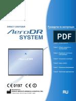 AeroDR Ope [Russian] A45YYC470B 120713 Fix