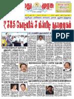 09-07-2019.pdf