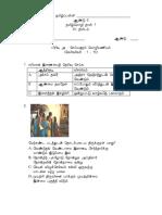 BT 1 - YEAR 5.pdf