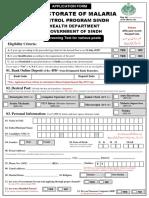 DMCP Application Form19 21