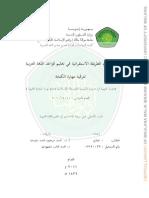 09720032.pdf