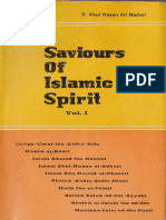 English Saviours of Islamic Spirit
