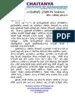 Federalism Notes of Chaitanya