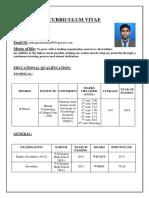 Aritra CURRICULUM VITAE.pdf