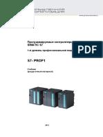 Альтерман И.З.-Программируемые Контроллеры Simatic Step-7. 1-Ый Уровень Профессиональной Подготовки
