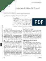 SDTech.pdf