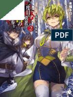 Nidome no Yuusha Vol.2