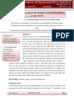research paper on psoriasis (ekakustha)