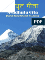 Avadhuta Gita Sanskrit text with English translation
