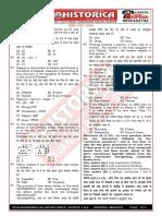 RRB NTPC 02 - Pdf