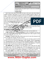 Sankalp notes for science and technology
