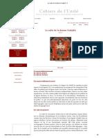 Dyczkowski_Kubjikâ_2.pdf