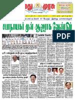 11-07-2019.pdf