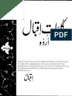 Kuliyat-e-Iqbal.pdf