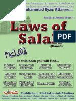 Laws of Salah.pdf
