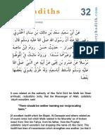 hadith 32