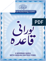 Noorani Qaida with Eng. Instructions.pdf