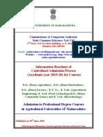 UGProspectus 2019-20 English Print.pdf