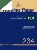 Paper 2017234